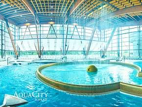 61% Vysoké Tatry: 3 denní pobyt pro DVA v hotelu…