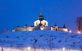 40% Vysočina: 3-5 denní pobyt pro DVA v Hotelu Jehla …